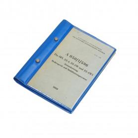 Fla-SFL 23-4, 23-4 W und 23-4 W1 Instandsetzung Rechengerät und Stabilisierungssystem