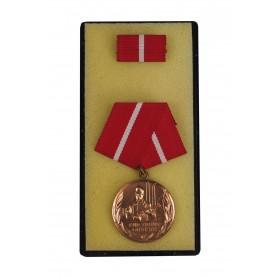 NVA Medaille für Treue Dienste in den Kampfgruppen Bronze