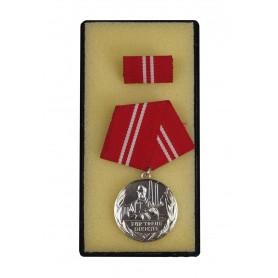 NVA Medaille für Treue Dienste in den Kampfgruppen Silber