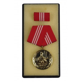 NVA Medaille für Treue Dienste in den Kampfgruppen Gold