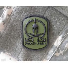 3D Rubber Patch Molon Labe Spartan forest